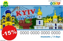 For holders Kyiv City Card