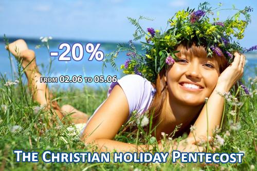 Offer to The Christian holiday Pentecost